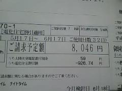 12-06-18_001.jpg