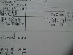 12-06-18_002.jpg