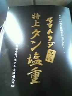 12-08-10_001.jpg
