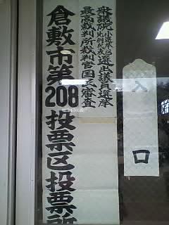 12-12-16_001.jpg