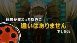 ダンガンロンパ 希望の学園と絶#07 「新世紀銀河伝説再び!装甲 5
