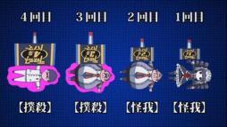 ダンガンロンパ 希望の学園と絶#07 「新世紀銀河伝説再び!装甲 7