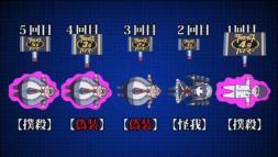 ダンガンロンパ 希望の学園と絶#07 「新世紀銀河伝説再び!装甲 8
