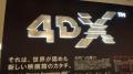 4・D・X! 4・D・X!