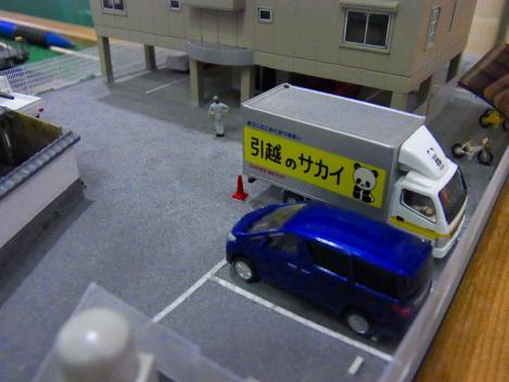 RIMG12199.jpg