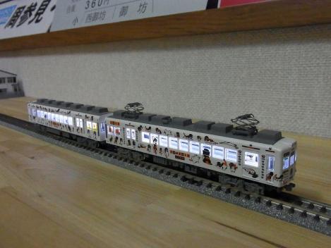 RIMG15648.jpg