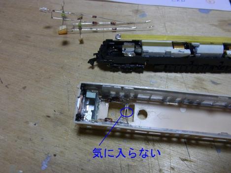 RIMG15921_201308052304570ee.jpg