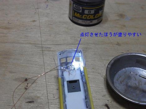 RIMG16058.jpg