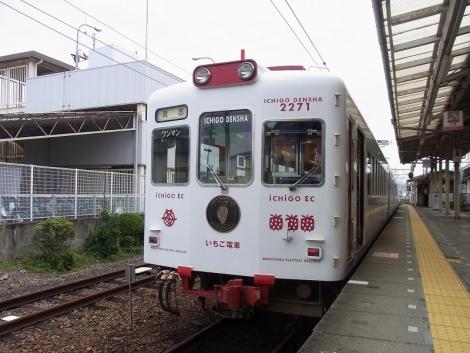 RIMG16949.jpg