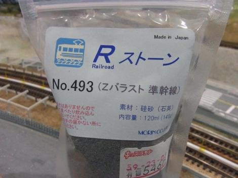 RIMG19060.jpg