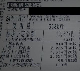 PC170004.jpg