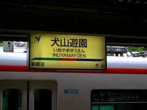 DSCN5568.jpg
