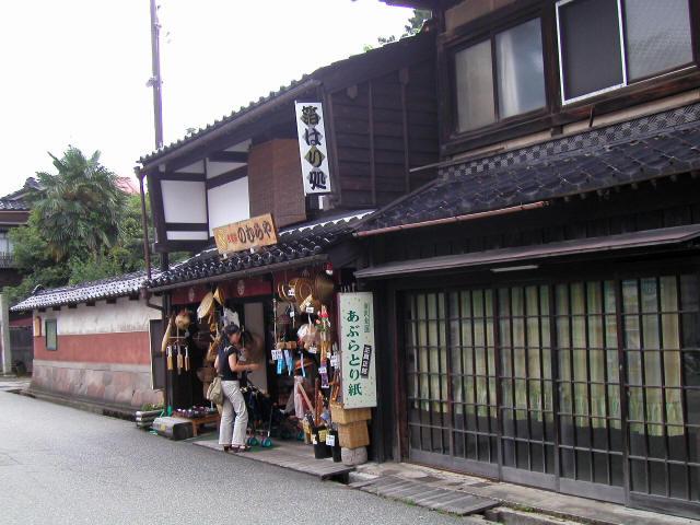金沢「寺町台」10