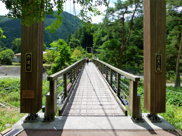 ふれあいの橋7