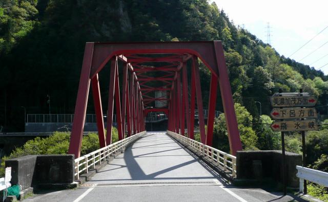 上麻生橋1