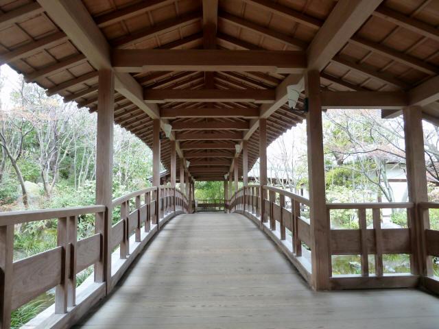 好古園の橋5