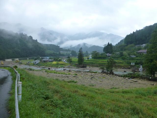 桑ノ木橋1