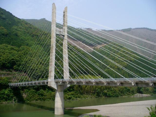芽生大橋1
