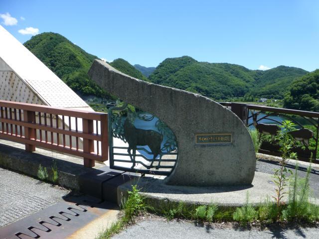 鹿鳴峡大橋5