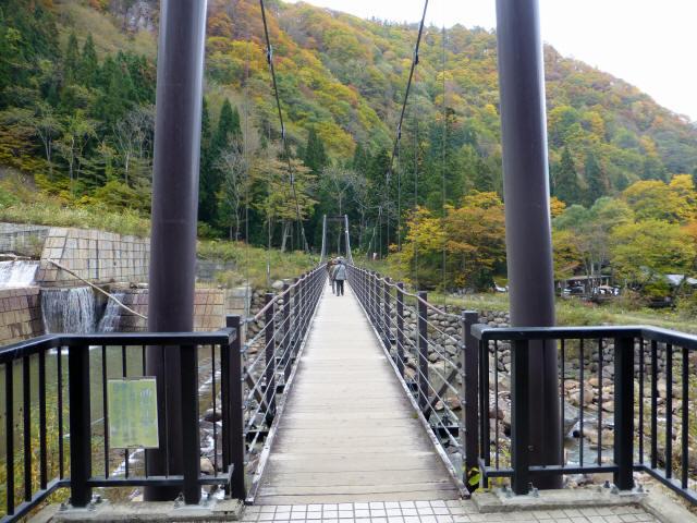 関川1号堰堤の吊橋8