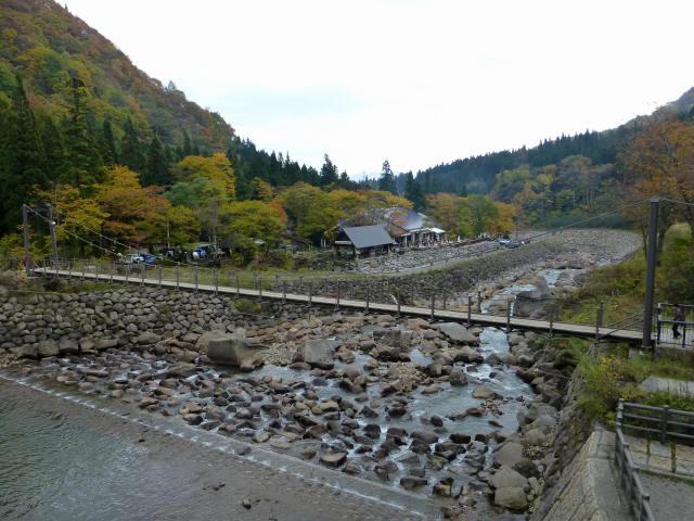 関川1号堰堤の吊橋9