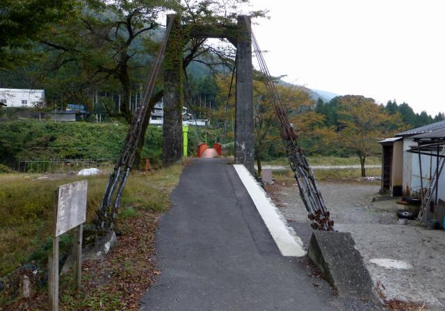 樽見の吊橋11