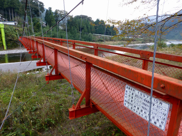 樽見の吊橋8