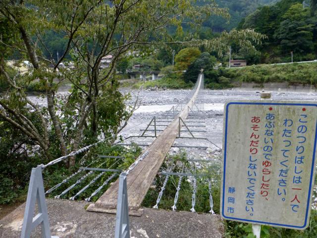 入島の吊橋13