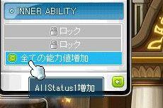 Maple130120_172932.jpg