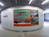 ニューシャトル「鉄道博物館駅」