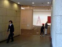 MOMASコレクション