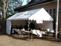 上町氷川神社