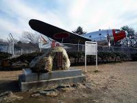 「航空発祥の地」碑