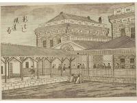 鉄道局(銅版画)