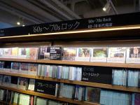 代官山 蔦谷書店