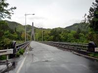 合角漣大橋