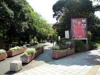 北浦和公園入口