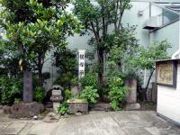 根岸薬師寺