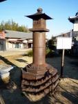 南蛮鉄の灯籠