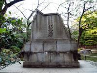 東京砲兵工廠碑