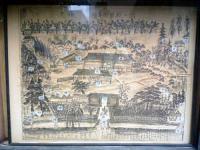 史蹟 根岸御隠殿の図