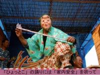 藤久保囃子