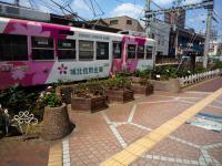 「都電荒川線・三ノ輪橋」駅