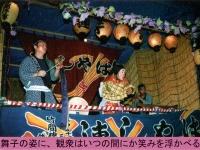 竹間沢囃子
