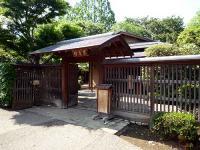 浦和伝統文化館 恭慶館