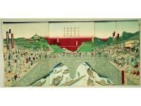 神田昌平橋模様換掛替眼鏡橋要路光景之真図
