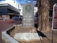 初代アメリカ公使「タウンゼント・ハリス」の碑
