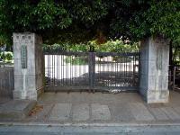 旧制浦和高等学校正門