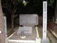 モレル墓所