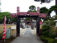円福寺中門